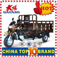 2016 China BeiYi DaYang Brand high quality 150ccl/175cc/200cc/Three Wheel Motorcycle Trike 250cc adult cargo Scooter