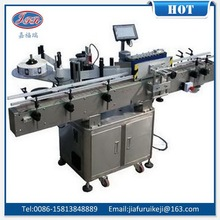 China good supplier best Choice pharmacy round bottle labeling machine