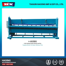 Hydraulic Steel metal iron plate cut machin manual/sheet metal shearing machine