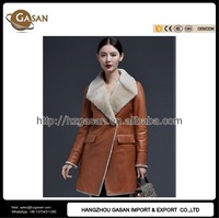 Sheepskin Leather Shell Long Coat For Women
