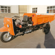 3 wheel transport vehicle dump truck cargo tricycle diesel engine