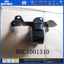 LIFAN AUTO PARTS 620 BAC1001310 MOUNTING BRKT ASSY-ENGINE LH CHINA CAR ACCESSORIES CHINESE CAR AUTO SPARE PARTS