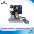 HP-241B automatic electric ribbon coding machine