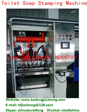 XDA1000 automatic toilet bath soap stamping machine, bath soap stampers, toilet soap press