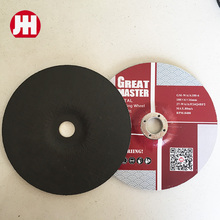"Experienced manufacturer abrasive tools 4 1/2"" thinning disc"