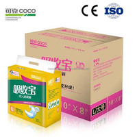 Free Samples of Korea Adult Diaper with Japanese SAP and PE Film