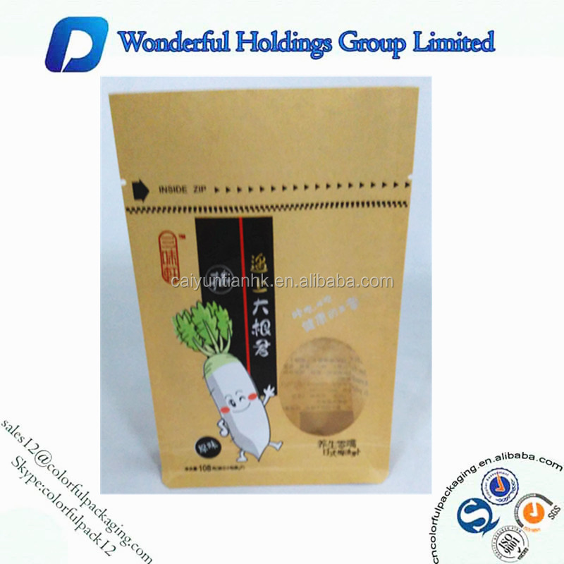 Resealable Colorful Printed Flour Packaging Pouch Brown Kraft Paper Bags