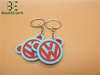 Factory supply silicone keychain for promotional
