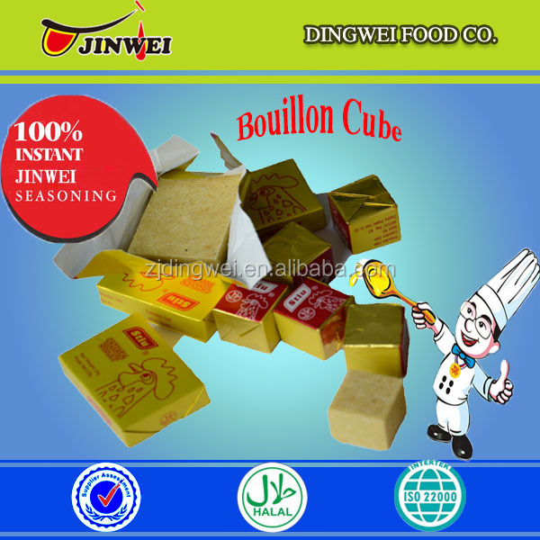 2017 China new Halal chicken/beef flavour stock cube for muslim food