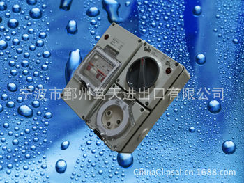Australia IP66 industrial switched socket RCD Protected Outlets Socket