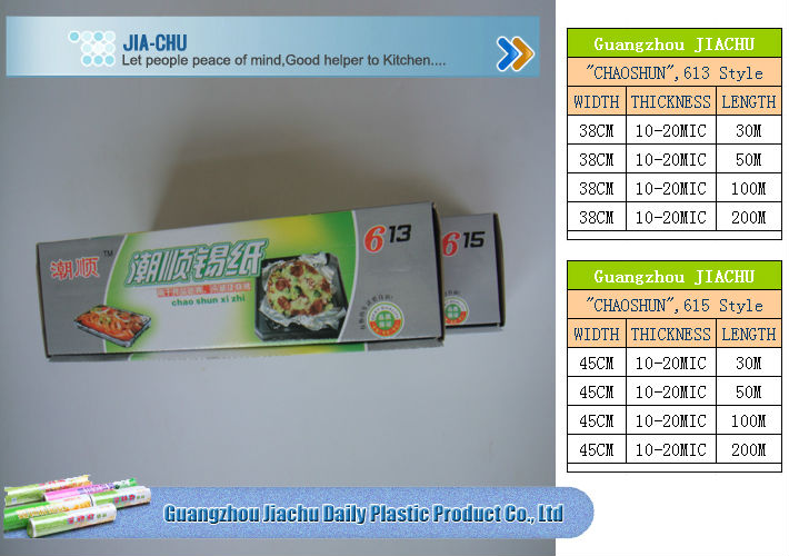 "Aluminum foil for Hotel, ""CHAOSHUN"" Brand, supply OEM,613 & 615 Style"