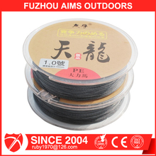 AIMS 100m berkley fishing line fishing line fluorocarbon hot sale