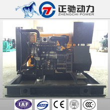 standby 11kw / 14kva price of ac generator carbon brush with UK egine 403A-15G1