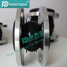 Worldsale rubber flexible joint for pipe fitting