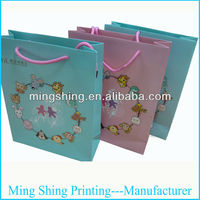Colorful paper printing handbag