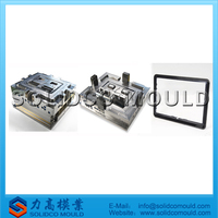 Customize laptop shell mould