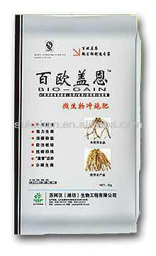 Vegetable Gardening Fertilizer Microbial Organic Fertilizer