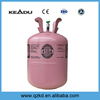 /product-gs/r410a-refrigerant-gas-for-sale-with-bottom-price-now-1879111198.html