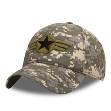 hot sale fashion cool camo tactical camouflage baseball hunter winter hat