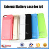 interesting products from china OEM Polymer external backup power bank case, case power bank for iphone6