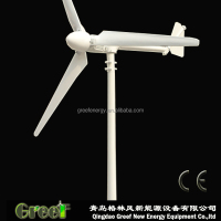 Amazing ! off-grid system wind electric generator 1kw ,Horizontal micro windmill generator for ship system