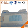 /product-detail/high-absorbtion-surface-and-printed-pe-back-sheet-disposable-sleepy-baby-diapers-60316341768.html