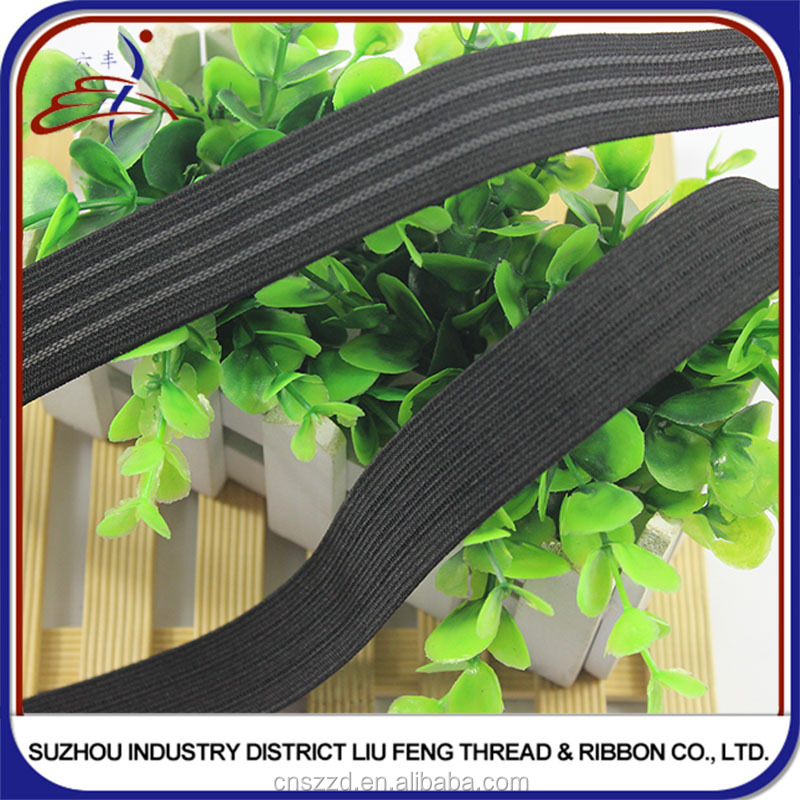 gripper elastic band for pants