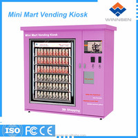Coin acceptor cake/hamburger/ham automatic food vending machine