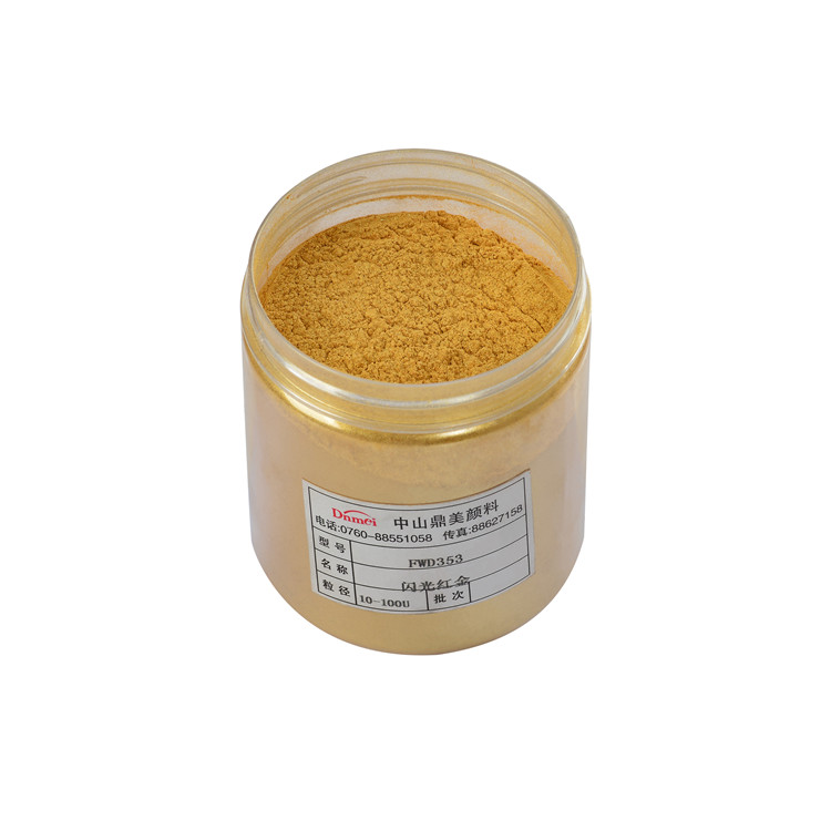 Glitter pearl pigments powder for shimmer makeup eyeshadow