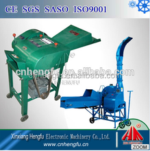 Cow Straw Feed Cutting Machine For Sale Cow Feed Grass Fodder Cutting Machine