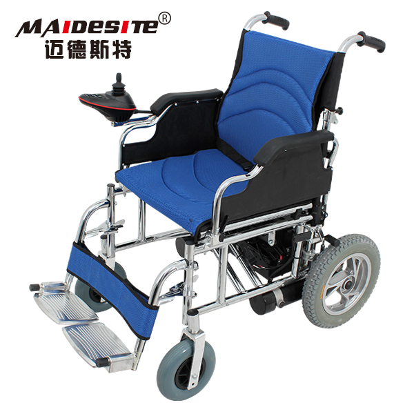 portable handicapped battery operated electric wheelchair to Dubai
