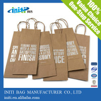 small paper bag / 2014 new product alibaba wholesale express china manufacture small paper bag