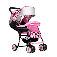 QQ2 series lightweight foldable good baby product baby stroller
