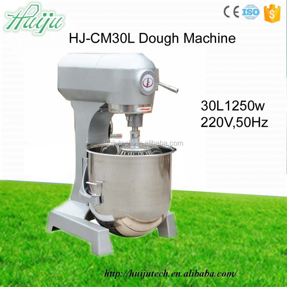 Commercial adjusted speed bread dough mixer/spiral dough mixer HJ-CM30L