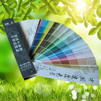 Color chart / fan deck / colour shade code / pain card with architectural decorative application for wall coating