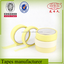 decorative masking tape adhesive/ car accessories adhesive tape
