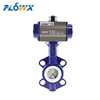 /product-detail/wafer-type-high-temperature-pneumatic-motorized-actuator-operated-viton-butterfly-valves-60692127722.html