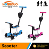2016 new desin 4 in 1 kick scooter with 3 wheels for 1-8 years old child
