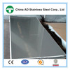 Surface 2B cold rolled aisi 316l stainless steel sheet