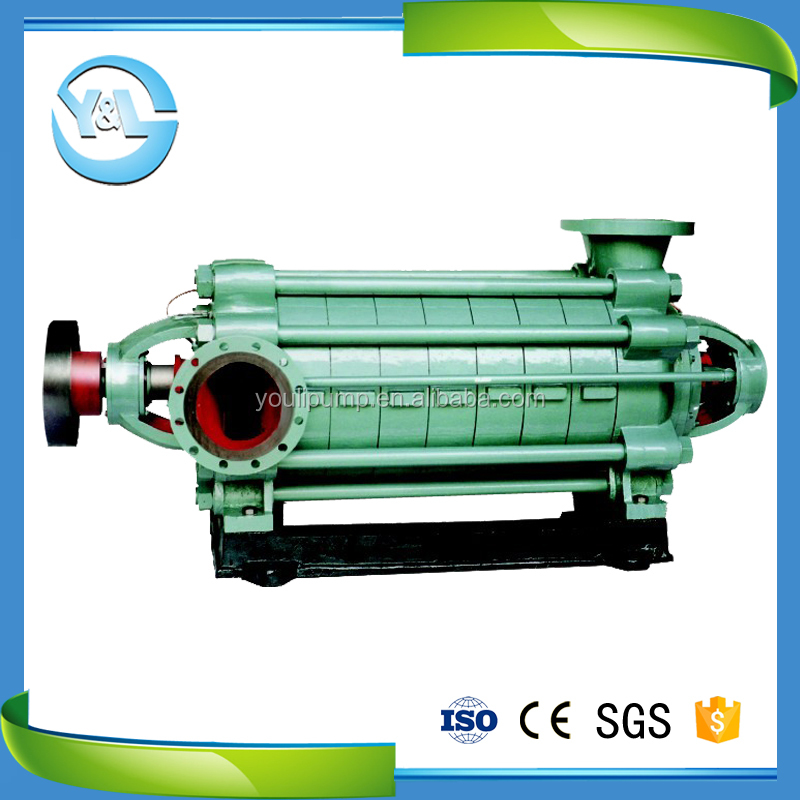Horizontal multistage centrifugal bare shaft pump