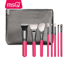 MSQ 8Pcs Make Up Cosmetics Set and Brush Kits with High Quality Goat Hair