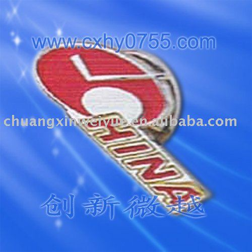lapel pin with HINA logo China specialized provider B244