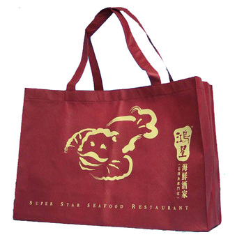 Custom reusable non woven advertisement bags cloth bag