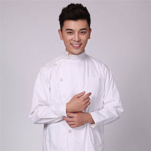 E80 C20 fabric / Double breasted white doctor coat Made by Japan
