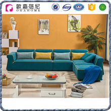 OGAHOME modern design colorful corner fabric Sofa D6108