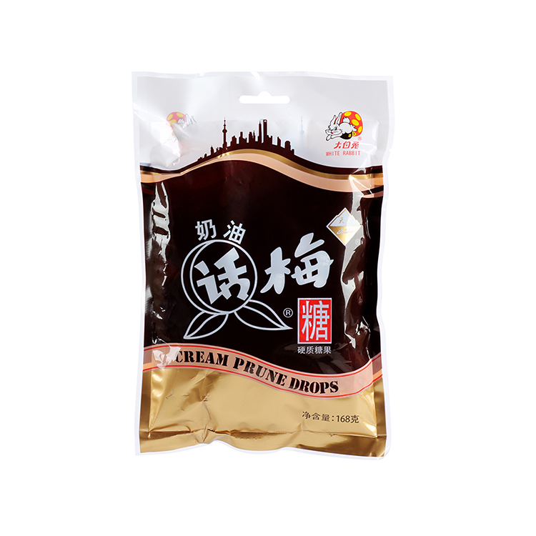 Hot quality168g Package white rabbit Brown Sugar Plum Hard Candy