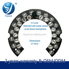Infrared night vision illuminator F5 30pcs leds Anti-riot multi-function light board kit for cctv dummy camera
