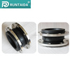 Single gimbal expansion joint compensator oil hose