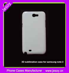 JESOY Clearance Sale Sublimation Custom Blank PC Cases For Samsung Galaxy Note 2 Cases Cover