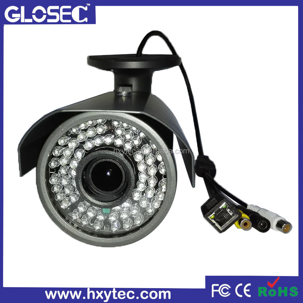 Variable Focal 3MP IP66 Waterproof Outdoor Web/IP Security CCTV Camera